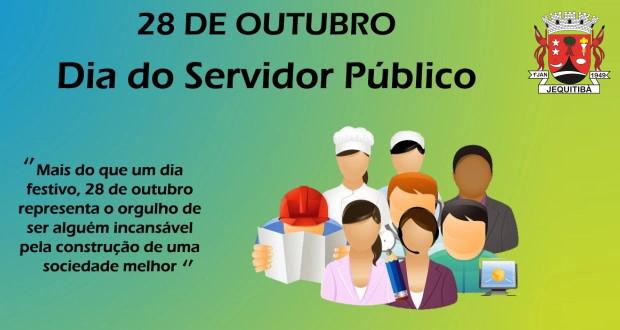Decretos estabelecem pontos facultativos na Prefeitura pelo Dia do Servidor